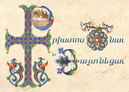 6 Reasons Why Armenian Christmas Is The Merrier Christmas ...